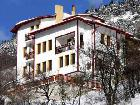 Four Seasons Retreat Bed and Breakfast Guest House nr. Pamporovo